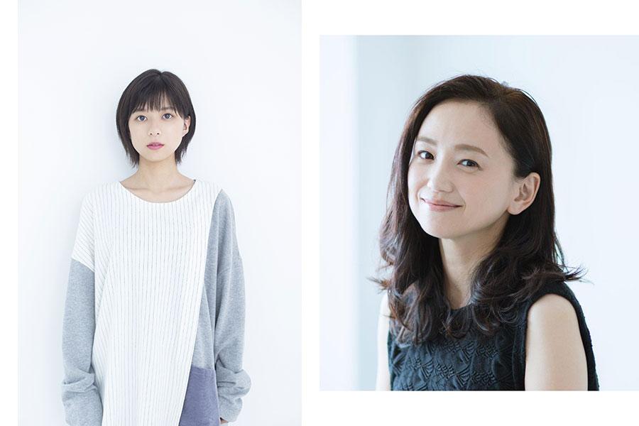 芳根京子と永作博美【写真:(C)NHK】