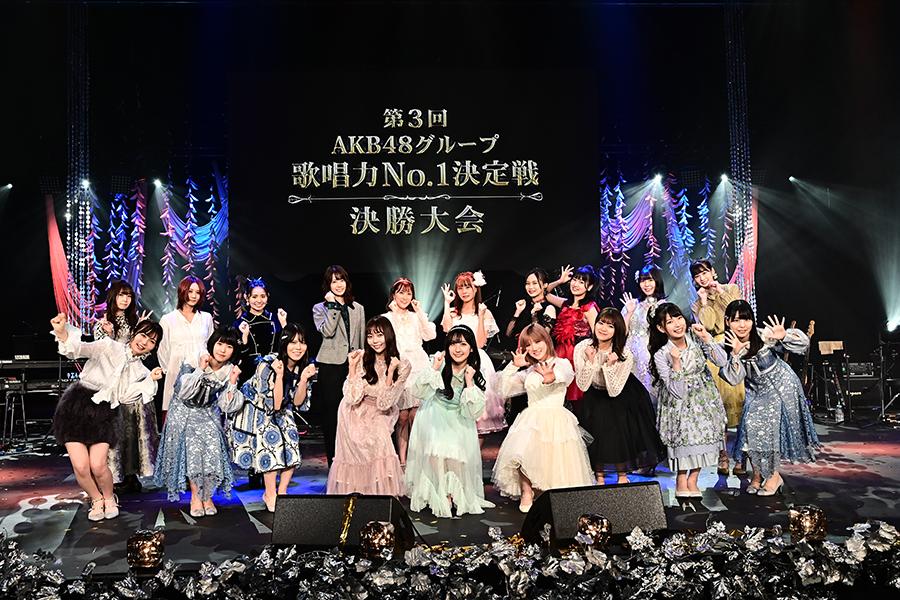 アイドル人生を変えるきっかけの場 「AKB48グループ歌唱力No.1決定戦」が熱いワケ