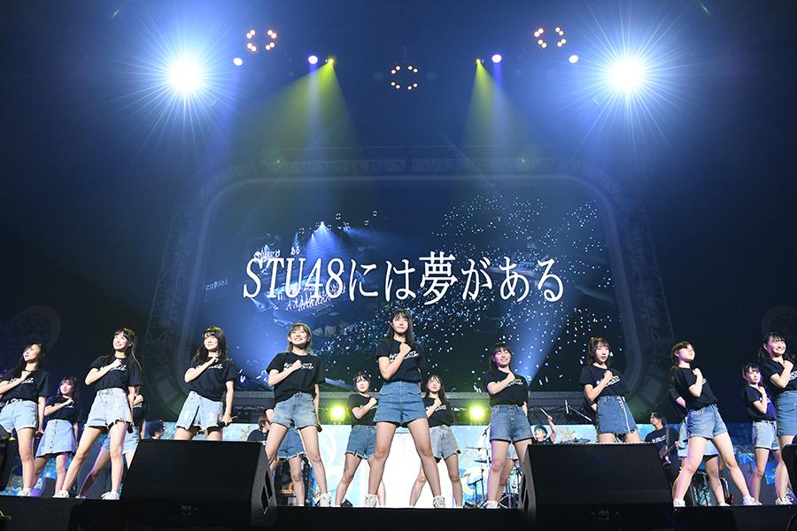 """「私たちと一緒に夢の続きを」 STU48、初の武道館公演で示した""""未来に向かう力"""""""