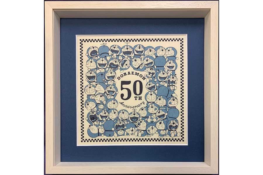 「ドラえもん」連載開始50周年を記念して浮世絵木版画が発売される【写真:(C)Fujiko-Pro】