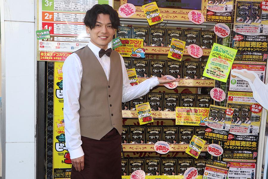 崎山つばさが自身プロデュースのカレーの店頭販売に自信「目標は1日で売り切れ」