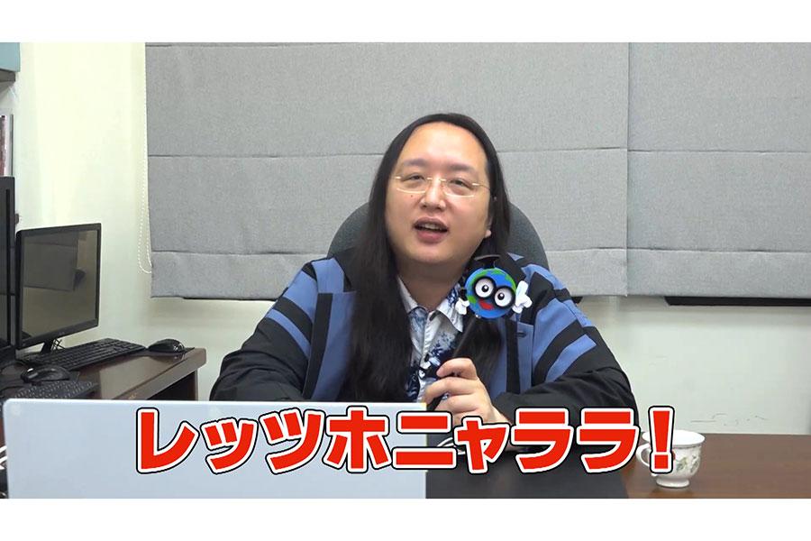 台湾デジタル担当大臣オードリー・タン氏【写真:(C)日本テレビ】