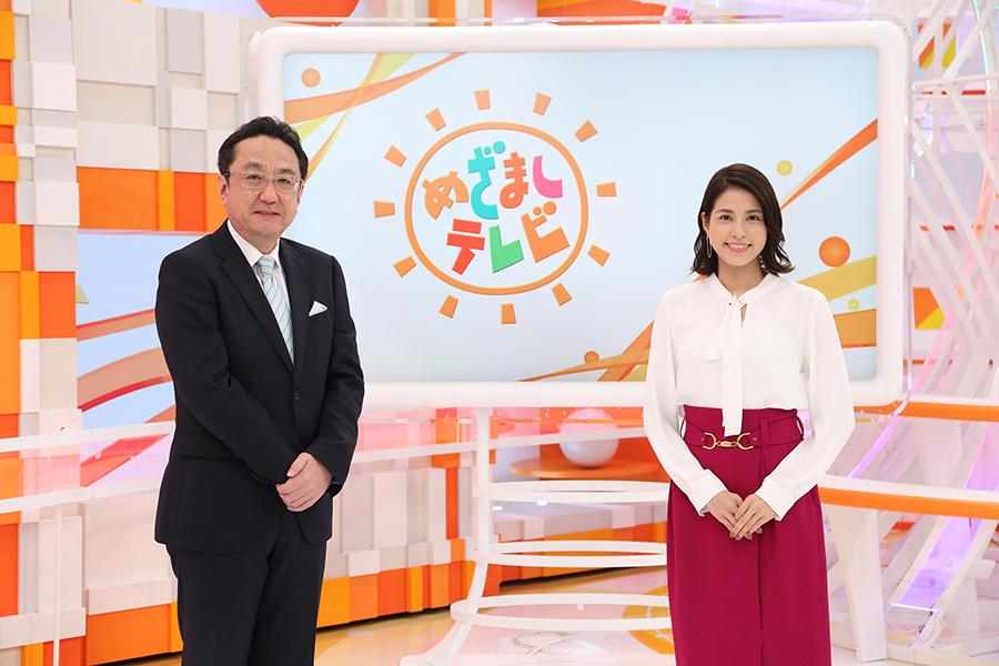 「めざましテレビ」のキャスター、三宅正治アナウンサー(左)と永島優美アナウンサー【写真:(C)フジテレビ】
