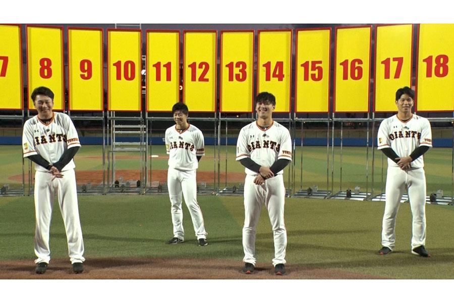 巨人軍「炎の体育会TV」参戦【写真:(C)TBS】