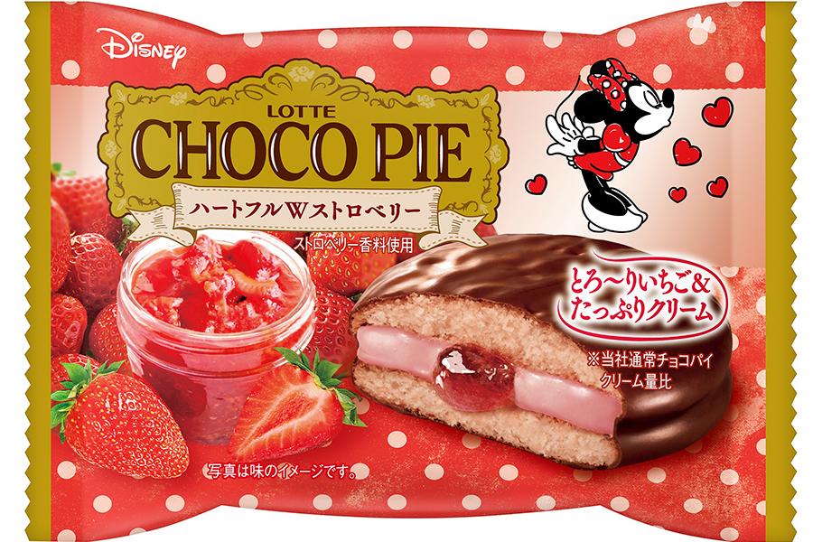 チョコパイ<ハートフルWストロベリー>【写真:(C)Disney】