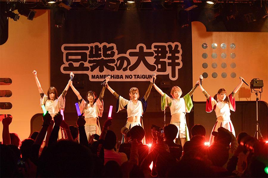 ツアー公演を行ったアイドルグループ「豆柴の大群」