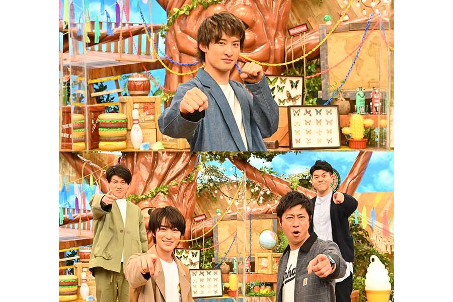 「アイ・アム・冒険少年」3時間スペシャルに向井康二(上段)らが出演