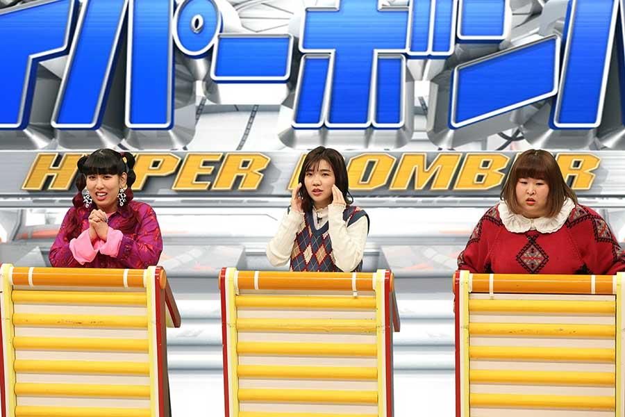 3時のヒロイン・福田、「花の独身チーム」に不満!? 「そのまま結婚してやりますんで!」