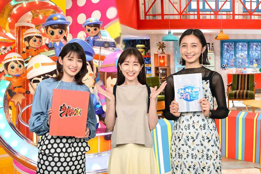 田中みな実、TBSバラエティー2番組を卒業 後任の進行役は山本里菜&近藤夏子アナ