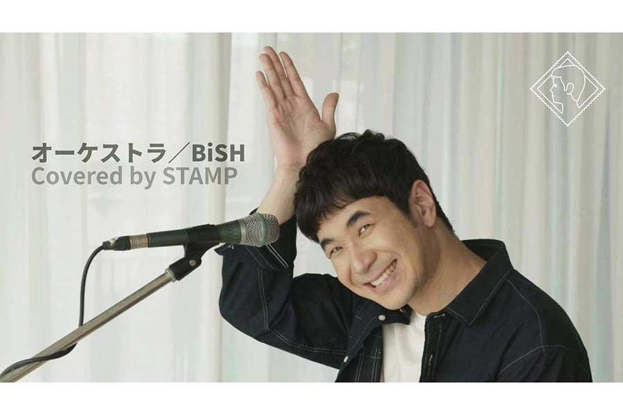 タイの国民的ポップスターのSTAMPがBiSHの名曲をカバー