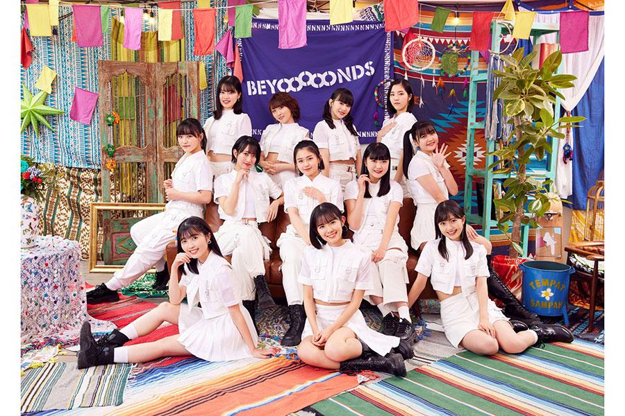 BEYOOOOONDSの新曲3作のMVが同時公開された