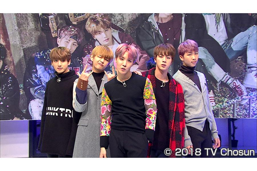 JOYSOUNDでBTS出演回の配信が決定【写真:(C)2018 TV Chosun】