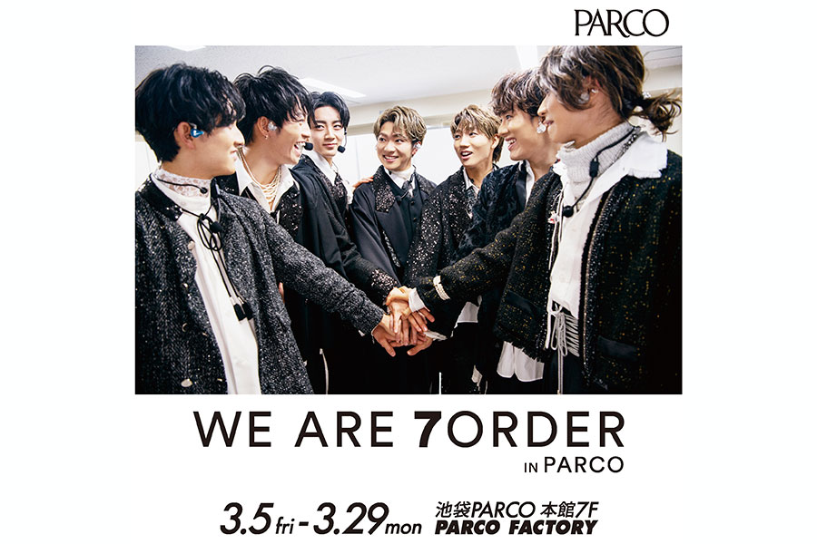 「7ORDER」写真展が池袋PARCOで開催