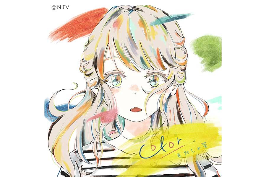 ひらめ「color」が「おしゃ答」主題歌に決定【写真:(C)日本テレビ】