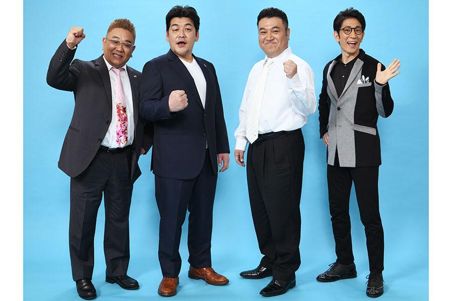 アンタッチャブルとサンドウィッチマンがMCを務めるバラエティー番組「お笑い実力刃」が4月からスタート【写真:(C)テレビ朝日】