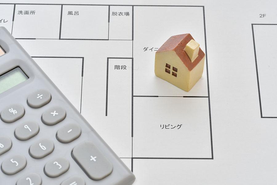 「住宅ローンついての意識調査」(写真はイメージ)【写真:写真AC】