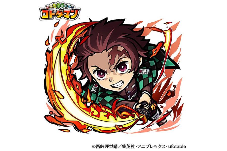 「コトダマン」×「鬼滅の刃」初コラボが実現へ 「煉獄杏寿郎」など7キャラクター先行公開