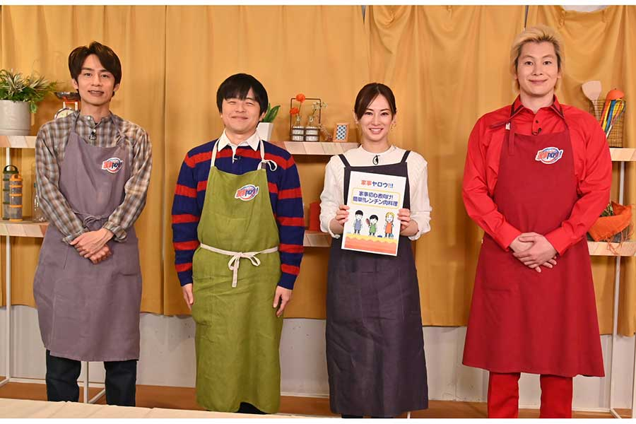 北川景子が10日放送「家事ヤロウ!!!」にゲスト出演【写真:(C)テレビ朝日】