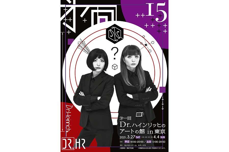 渋谷のヨシモト∞ドームで芸人アート展が3期連続開催