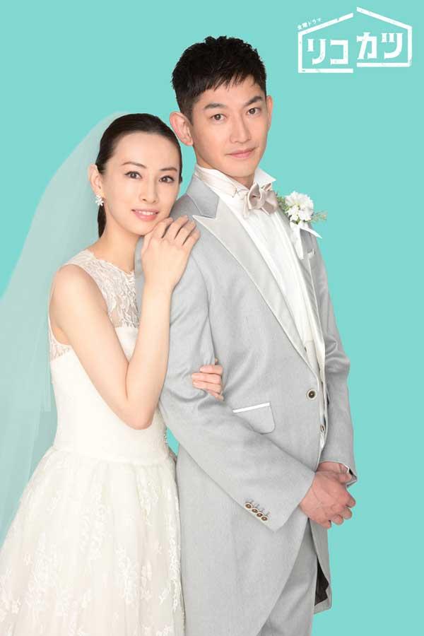 「リコカツ」では北川景子と永山瑛太が異色の夫婦を演じる【写真:(C)TBS】
