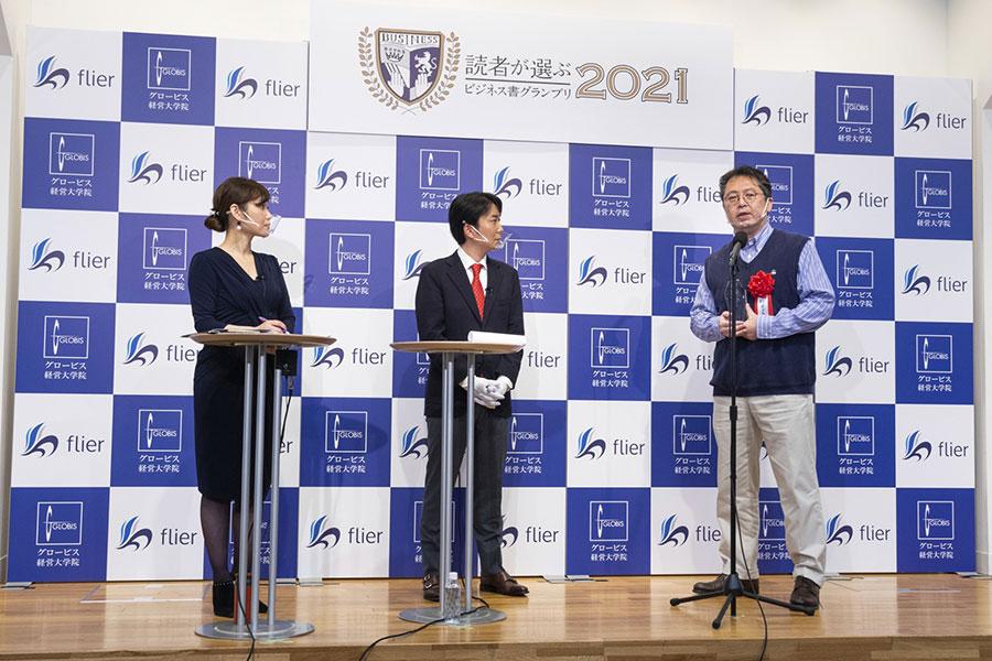 ビジネス書日本一に「シン・ニホン」 コロナ禍での特別賞は「人は話し方が9割」