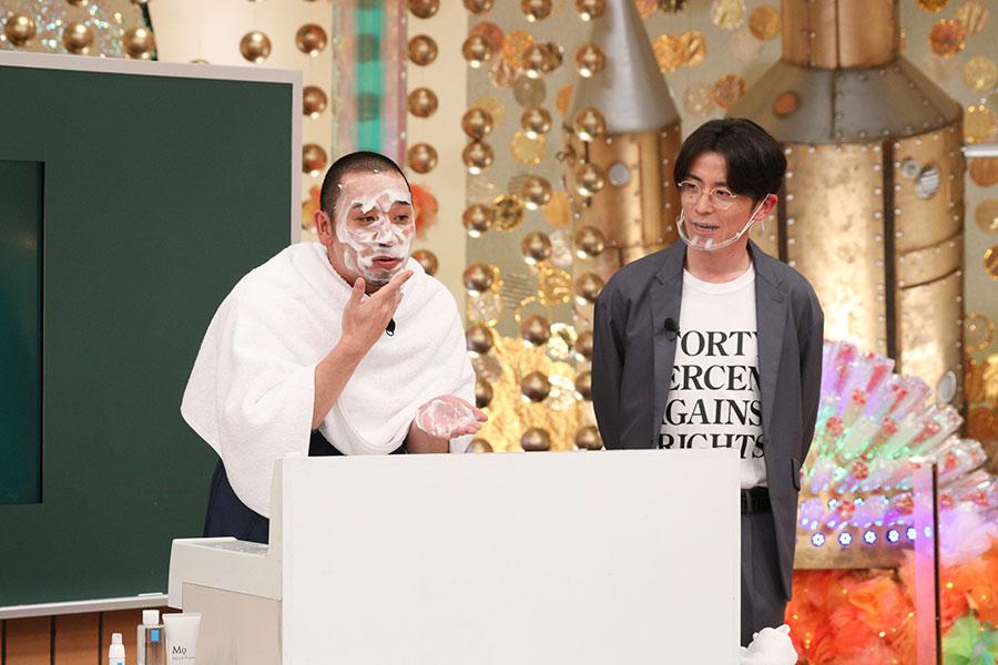 藤森慎吾直伝の泡洗顔で「白い大悟」に…