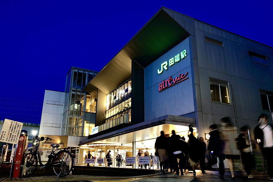 目白、西日暮里と並び「家賃相場が安い駅ランキング」1位となった田端駅【写真:写真AC】