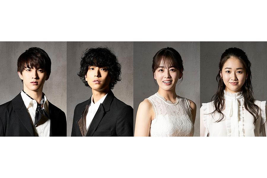 左から甲斐翔真、黒羽麻璃央、伊原六花、天翔愛【写真:(C)Takashi Okamoto】