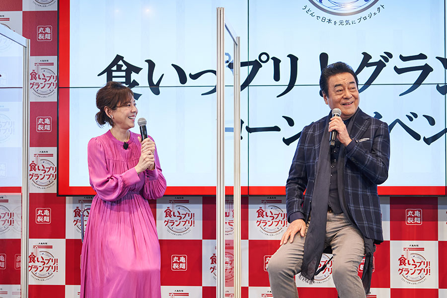 「食いっプリ! グランプリ!」イベントに登壇した高橋真麻と高橋英樹