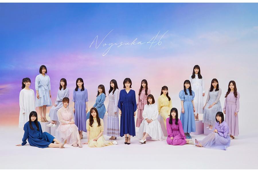 乃木坂46、通算27枚目シングル6・9発売 選抜メンバー発表へ