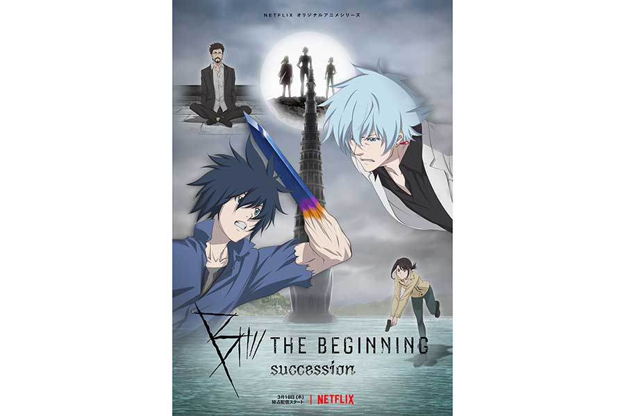 Netflixオリジナルアニメ「B: The Beginning」2ndシーズンが3月18日より全世界独占配信