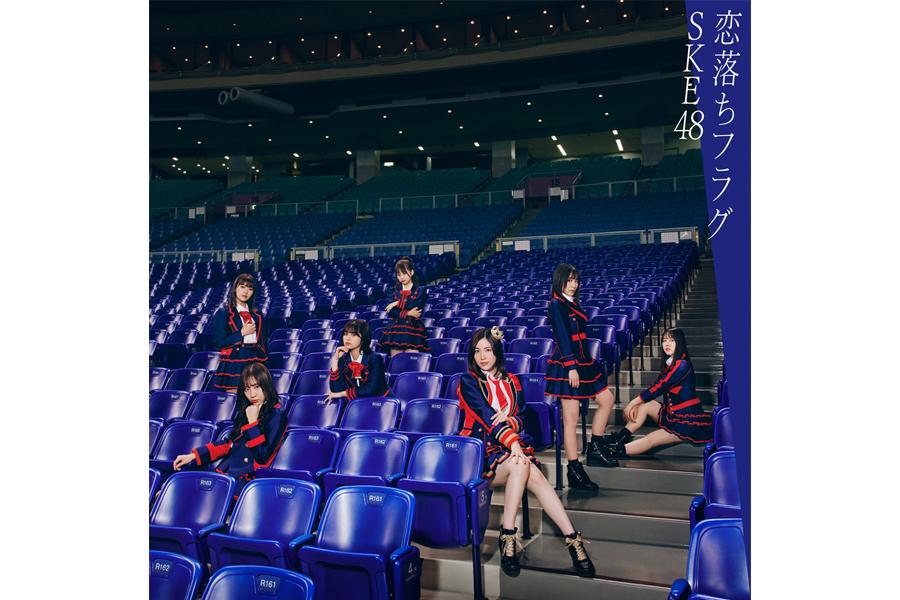 「恋落ちフラグ」初回盤Type-A【写真:(C)2021 Zest,Inc.】