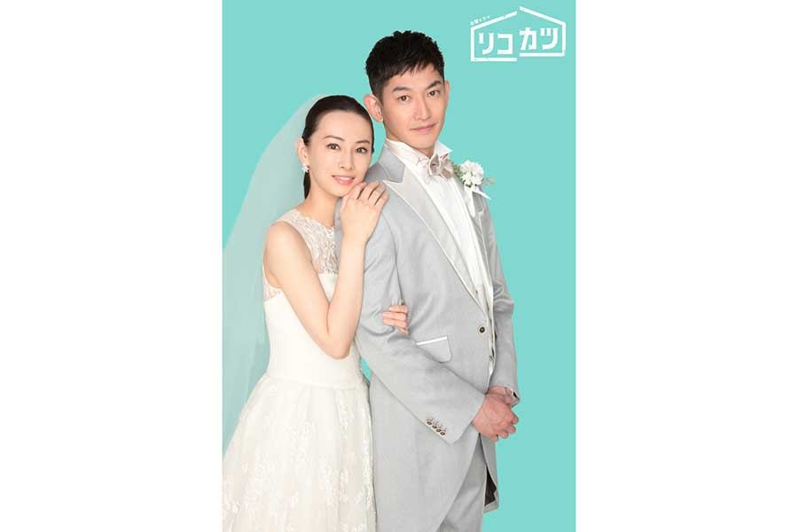 北川景子、4月スタート新ドラマ「リコカツ」主演に決定 永山瑛太と「異色の夫婦の物語」