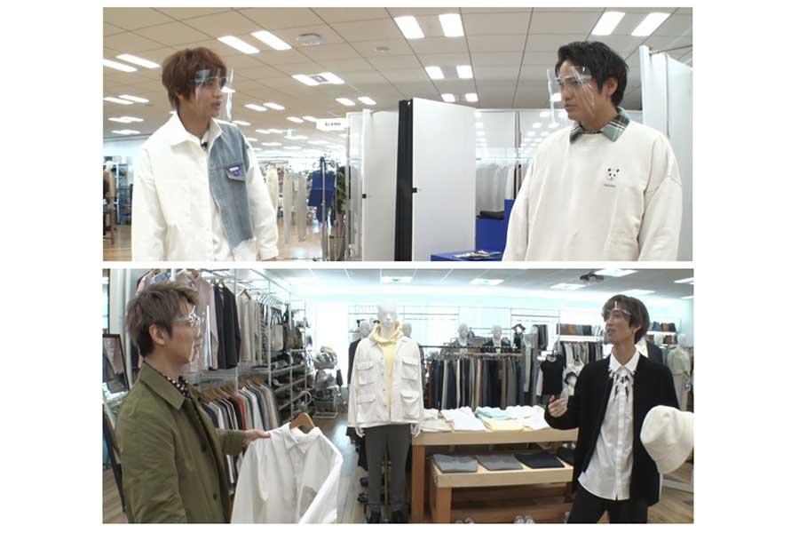 「ヒルナンデス!」でジャニーズの4人がファッション対決【写真:(C)日本テレビ】