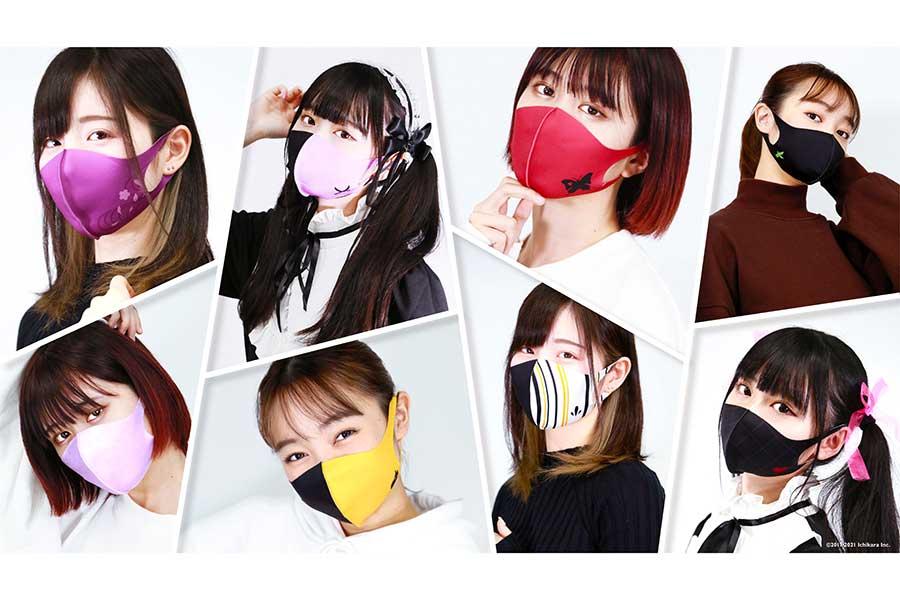 「にじさんじライバーマスク」販売決定 ライバーモデル8人のオリジナルデザイン