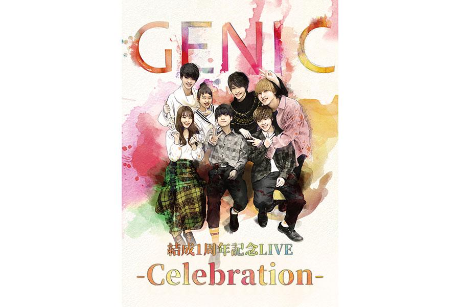 GENIC新曲「来たる春」配信スタート LINE MUSIC限定再生キャンペーンも実施
