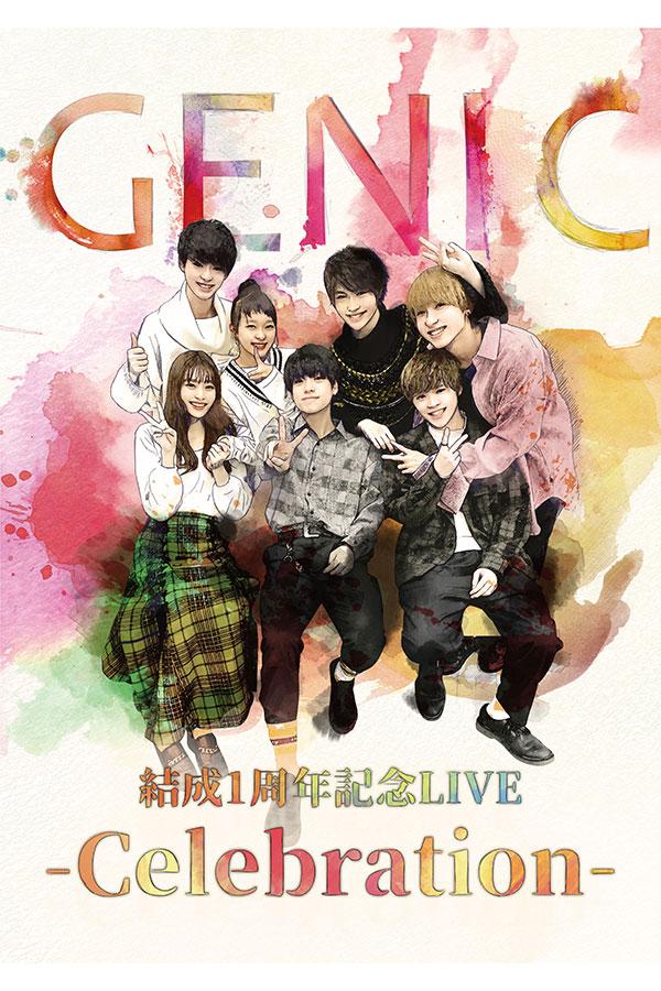 GENICの結成1周年を記念した新曲「Celebration」