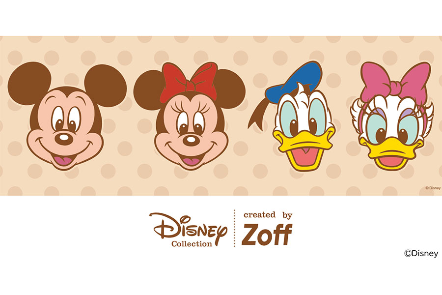 ZoffのディズニーコレクションにHappiness Seriesが新登場! (C)Disney