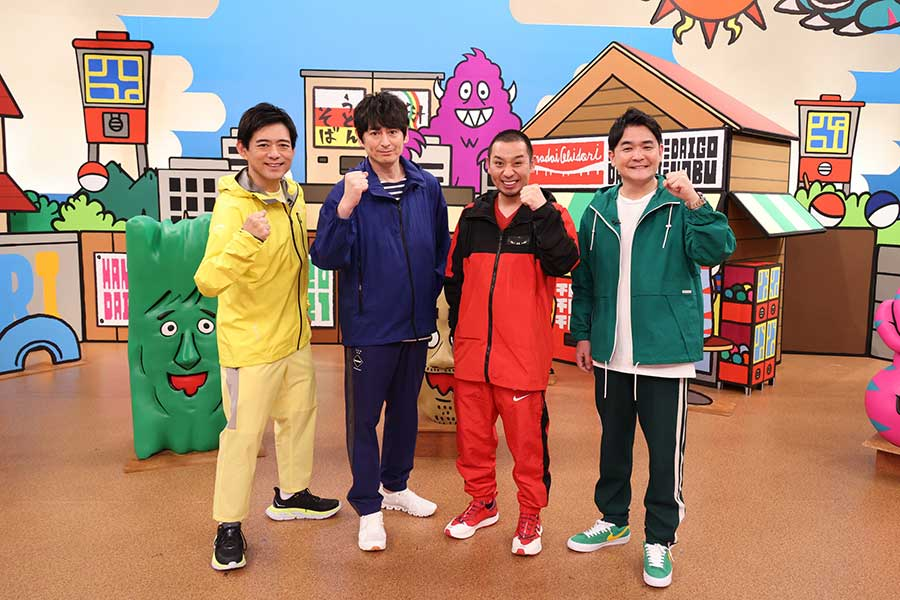 博多華丸・大吉&千鳥の4人がMCの新番組 オジサン4人が全力で挑むド直球バラエティー