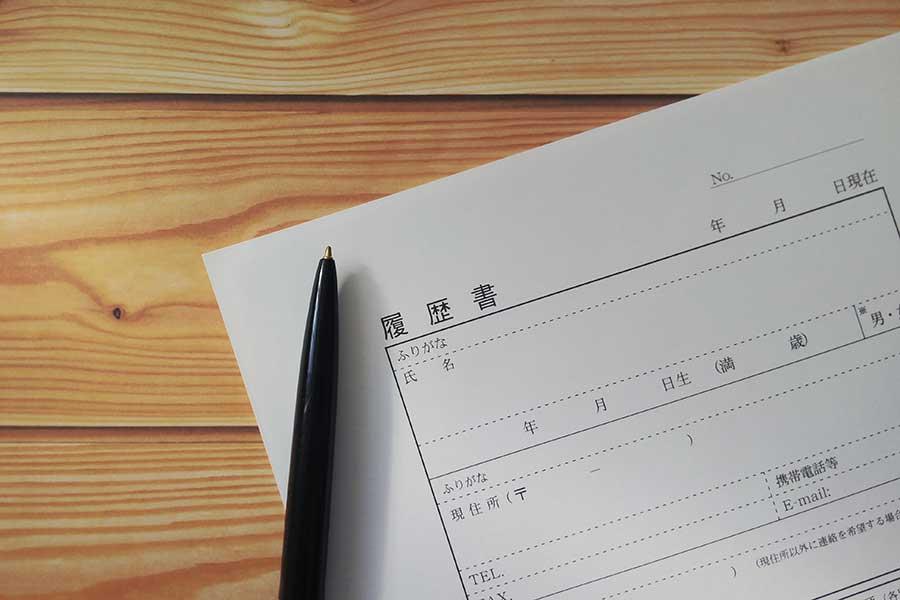 2月のアルバイト時給データが発表された【写真:写真AC】