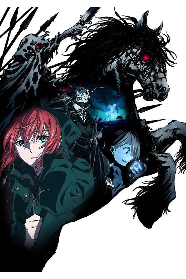 「魔法使いの嫁 西の少年と青嵐の騎士」メインビジュアル