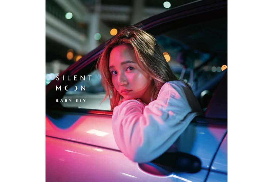 Baby Kiy「Silent moon」のジャケット写真