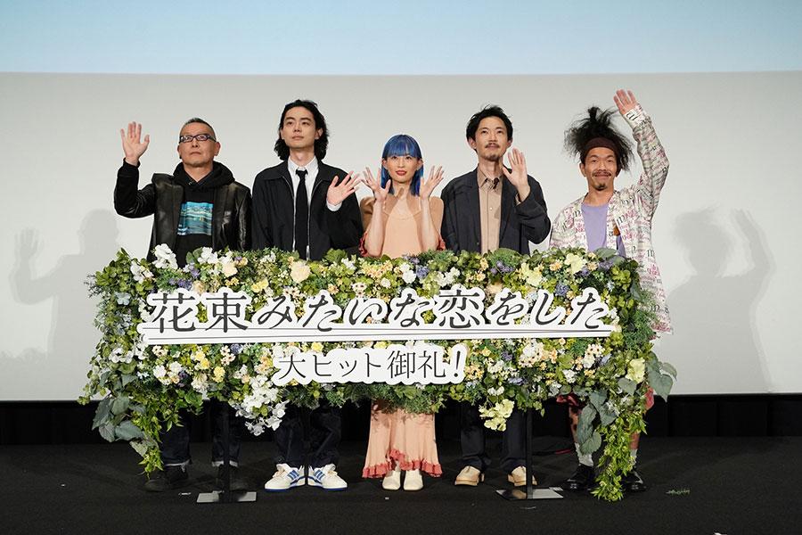 菅田将暉、主演映画大ヒットに感謝 ファンからの恋愛相談に真摯に回答