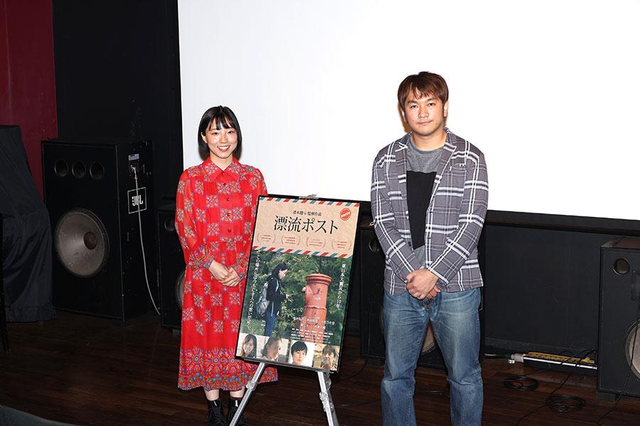 映画「漂流ポスト」トークイベントに登壇した主演の雪中梨世と清水健斗監督【写真: (C) Kento Shimizu】