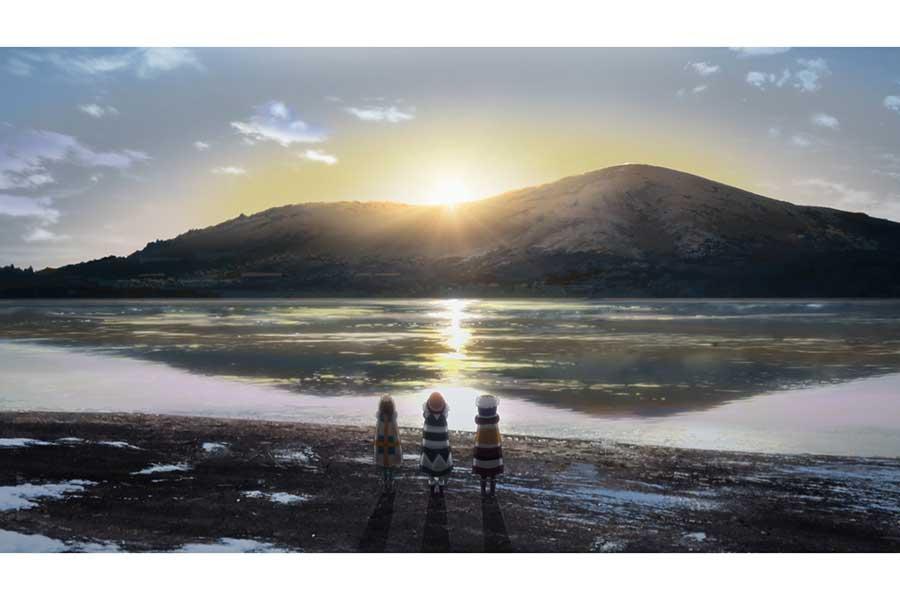 「ゆるキャン△ SEASON2」の新MVが公開された【画像:(C)あfろ・芳文社/野外活動委員会】