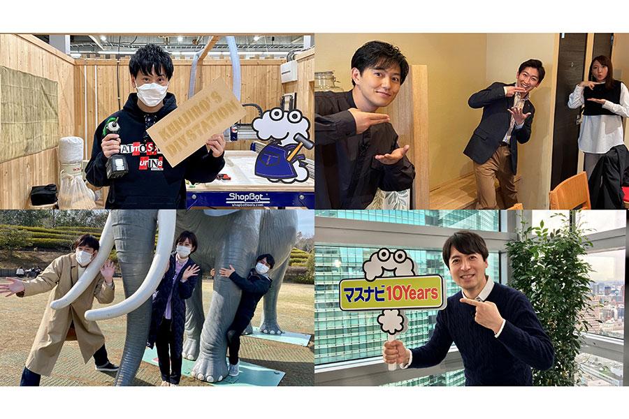 10周年の「ZIP!」でスペシャル放送 桝太一アナ、工藤阿須加、田中直樹の卒業企画も