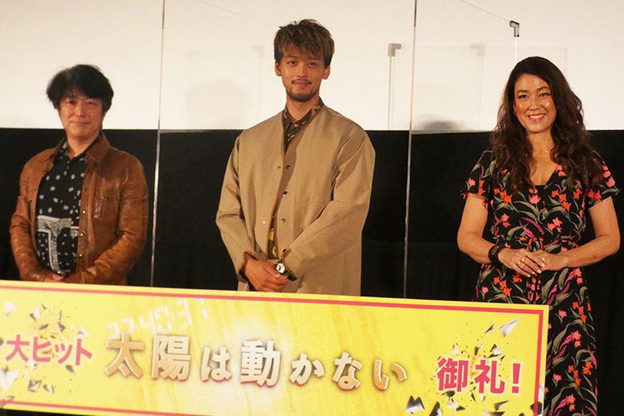 イベントに出席した(左から)羽住英一郎監督、竹内涼真、LiLiCo【写真:ENCOUNT編集部】