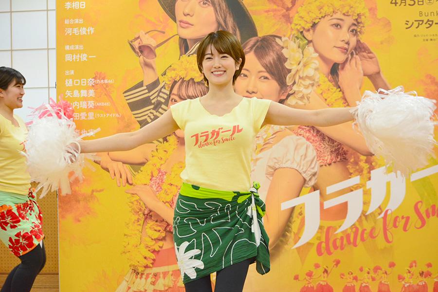 乃木坂46・樋口日奈、フラダンスの稽古は「汗びっしょりになっています」