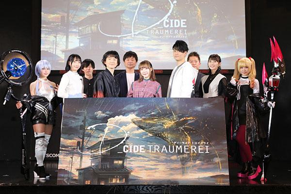 発表会に登壇した篠崎こころ(左端)、えなこ(右端)ら【写真:ENCOUNT編集部】