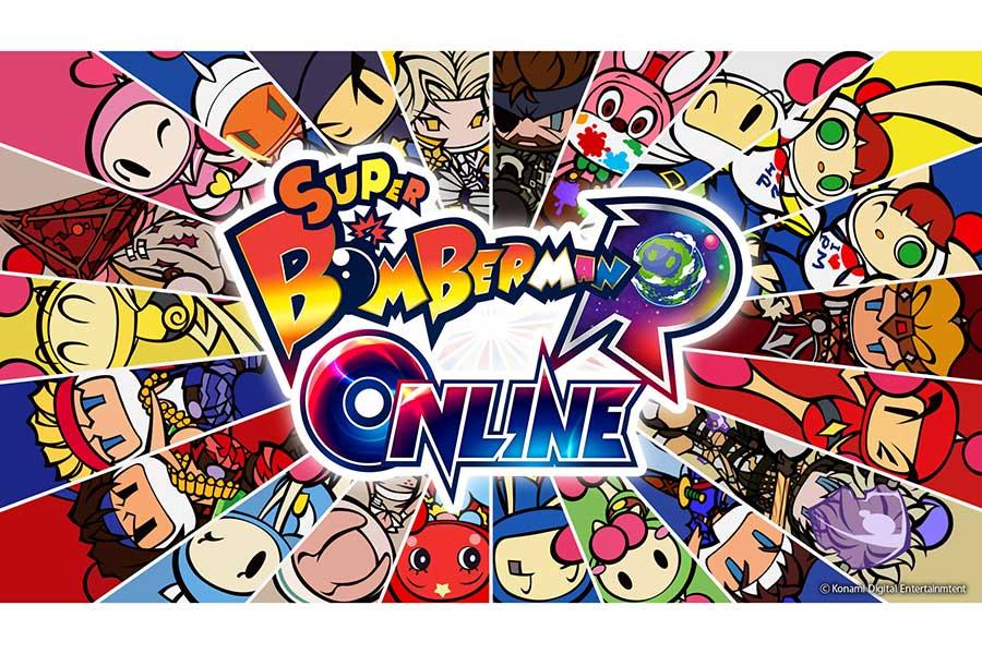 「スーパーボンバーマン R オンライン」の配信が決定した【画像:(C)Konami Digital Entertainment】